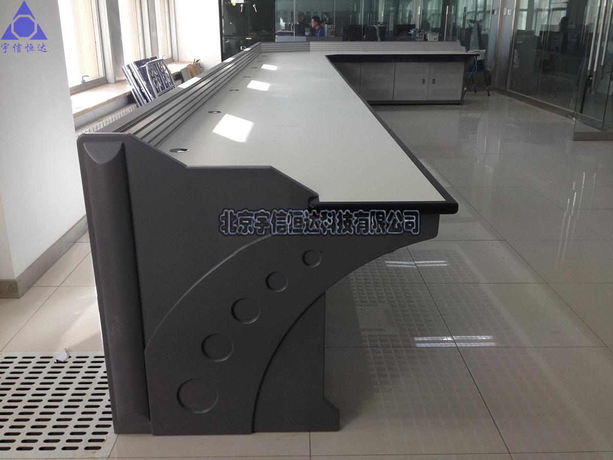 彩虹系列控制台JT-CH0011