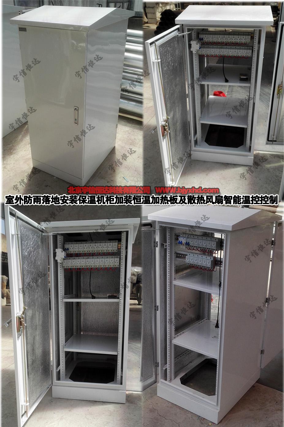 双层温控设备箱JT-WKX1500