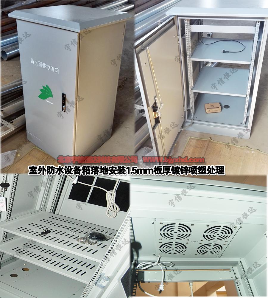 双层温控设备箱JT-WKX120