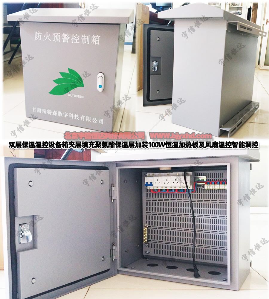 室外抱杆安装防雨设备箱JT-bgx500