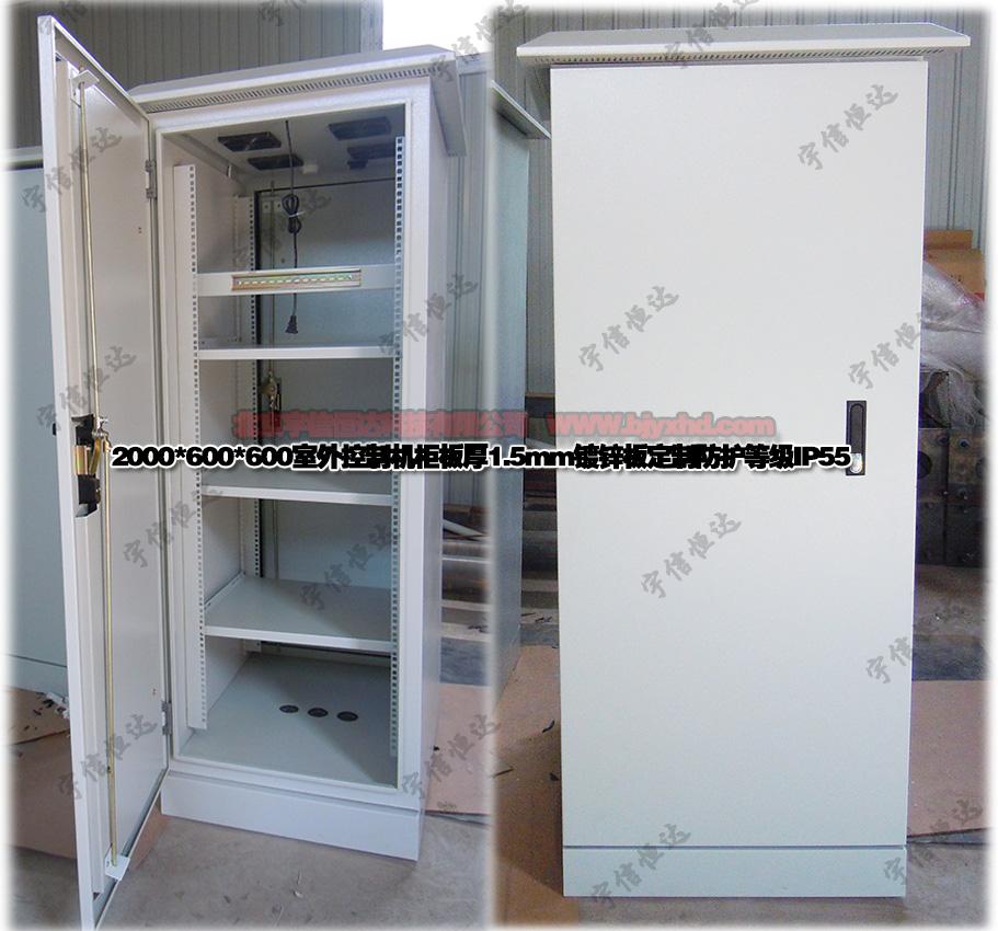 室外双层温控机柜JT-WKX2000