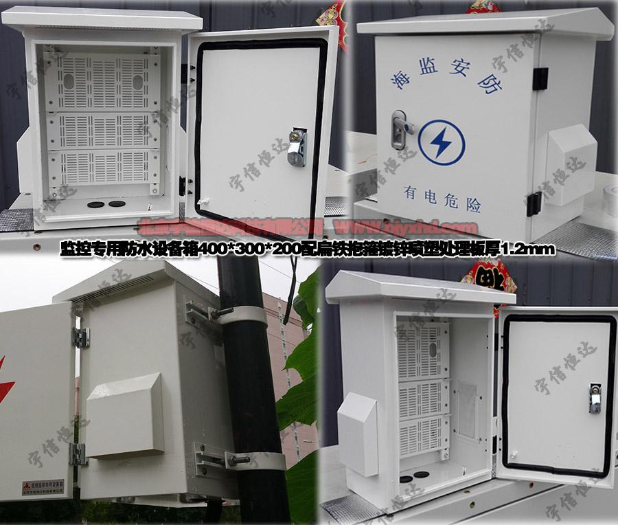 室外监控设备箱JT-bgx400