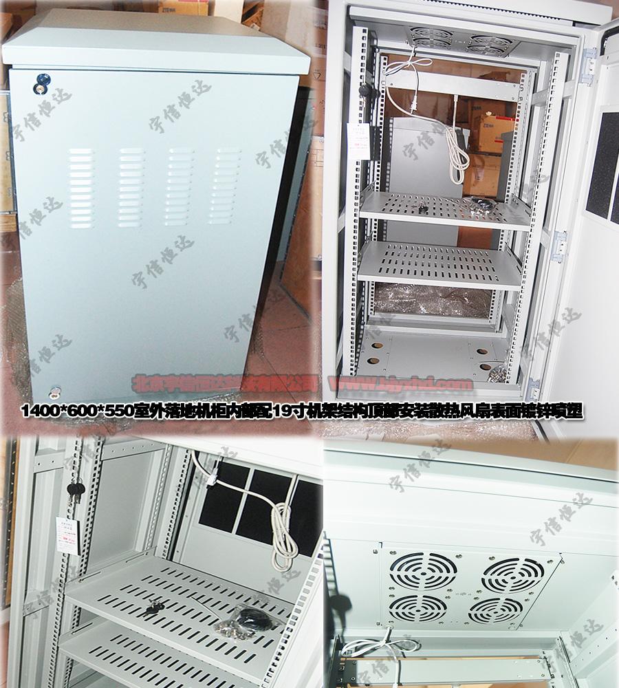 双层温控设备箱JT-WKX1200