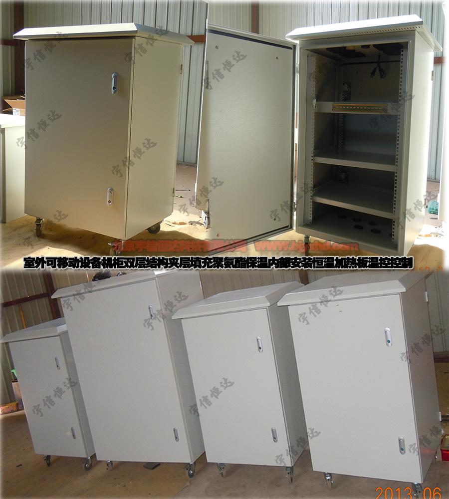 双层温控设备箱JT-WKX900
